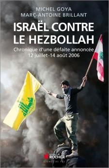 Israël contre Hezbollah.jpg
