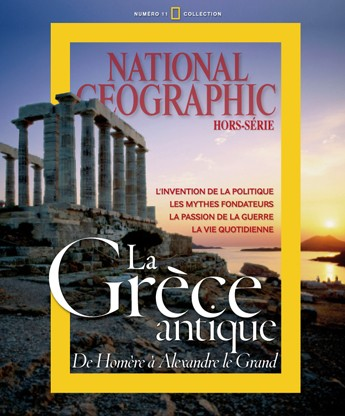National geographic HS Grèce.jpg