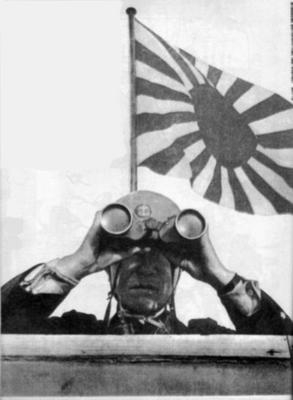 Binoculars_Japanese officer.jpg