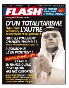 Flash 60.jpg