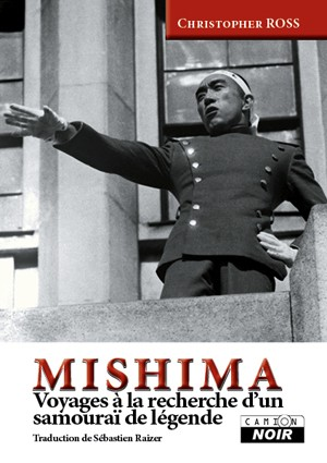 Mishima Ross.jpg