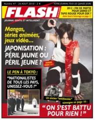 Flash 47.jpg