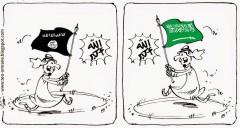 EIIL Arabie saoudite.jpg