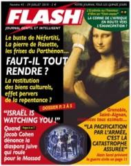 Flash 45.jpg