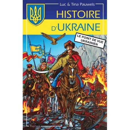 Histoire d'ukraine.jpg