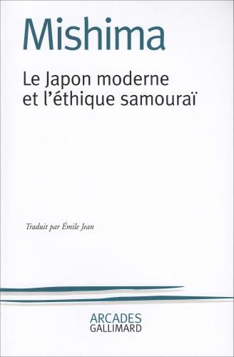 Mishima_Le Japon moderne et l'éthique du samouraï.jpg