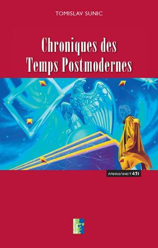 Chroniques des Temps postmodernes.jpg