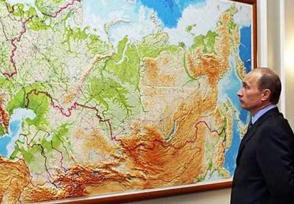 Russie Eurasie.jpg