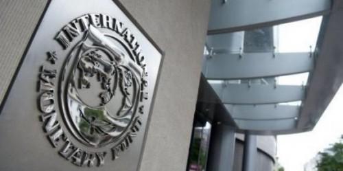 FMI 2.jpg