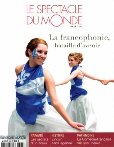 Spectacle du Monde 2013-03.jpg