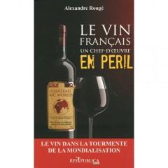 Le vin français....jpg