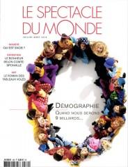 Spectacle du Monde 2010-07.jpg