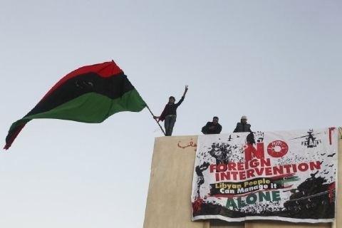 Libye 2.jpg