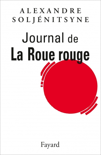 Soljenitsyne_Journal de la Roue rouge.jpg