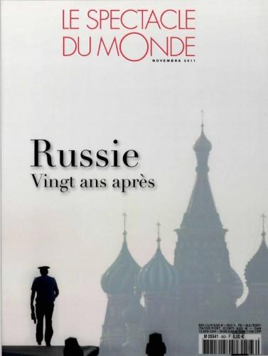 Spectacle du Monde 2011-11.jpg