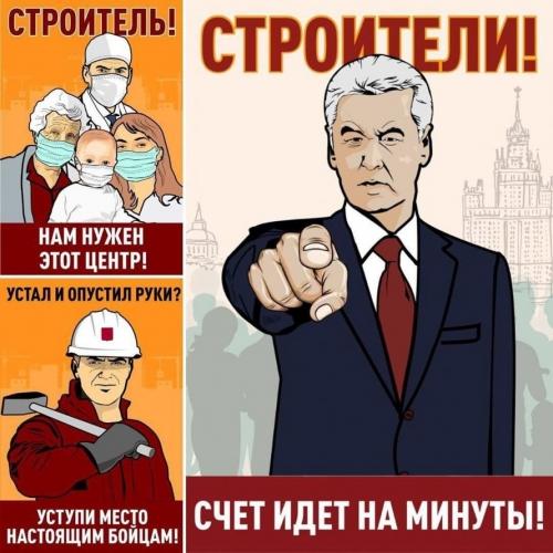 Russie_Coronavirus_Propagande.jpg