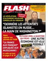 Flash 39.jpg