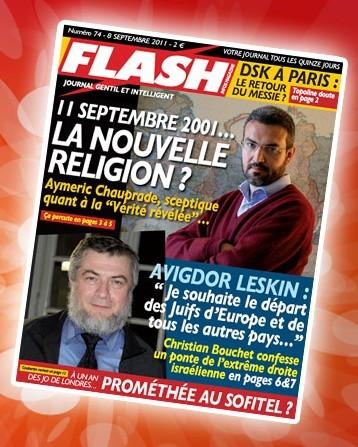 Flash 74.jpg