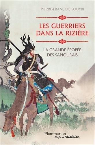 Souyri_Les guerriers dans la rizière.jpg