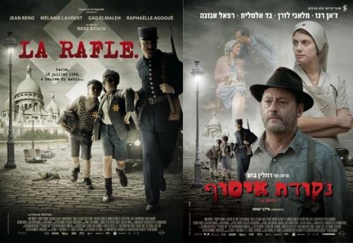 La-Rafle.jpg