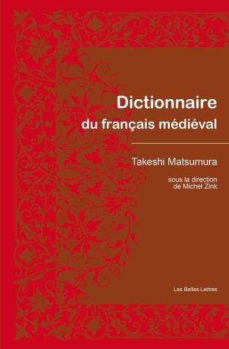 Dictionnaire Français médiéval.jpg