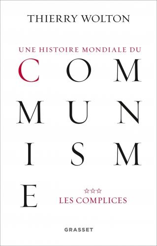 Wolton_Communisme_les complices.jpg