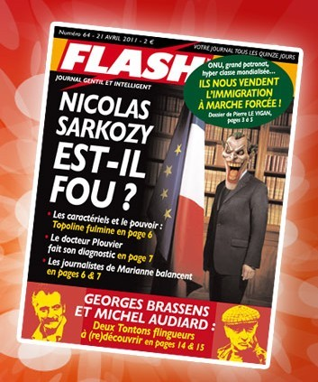 Flash 64.jpg