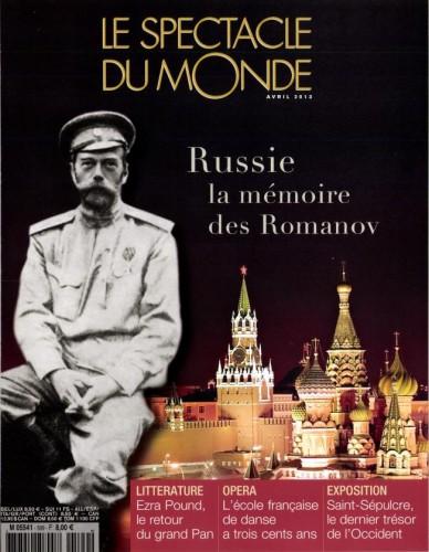 Spectacle du Monde 2013-04.jpg