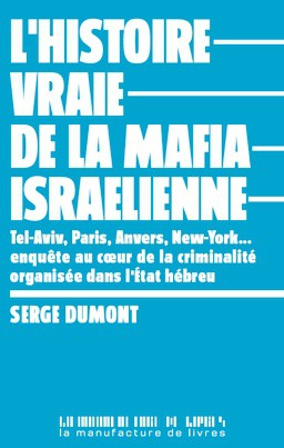 Mafia israélienne.jpg