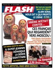 Flash 56.jpg