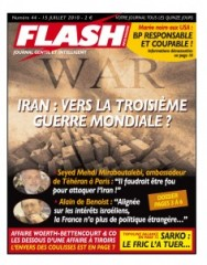 Flash 44.jpg