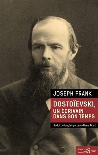 Frank_Dostoievski.jpg