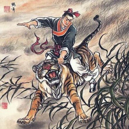 Chevaucher le tigre.jpg